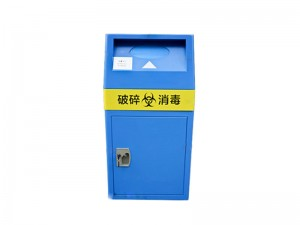 Waste Mask Disinfection and Crusher Box