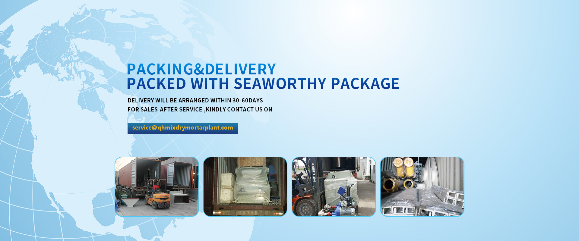 Shandong QUANHUA Import & dhoofinta CO., LTD.