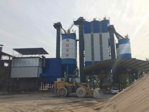 OEM China River Sand Making Machine - Premixed Batch Dry Mortar Production Plant professional tile adhesive making machine – QuanHua