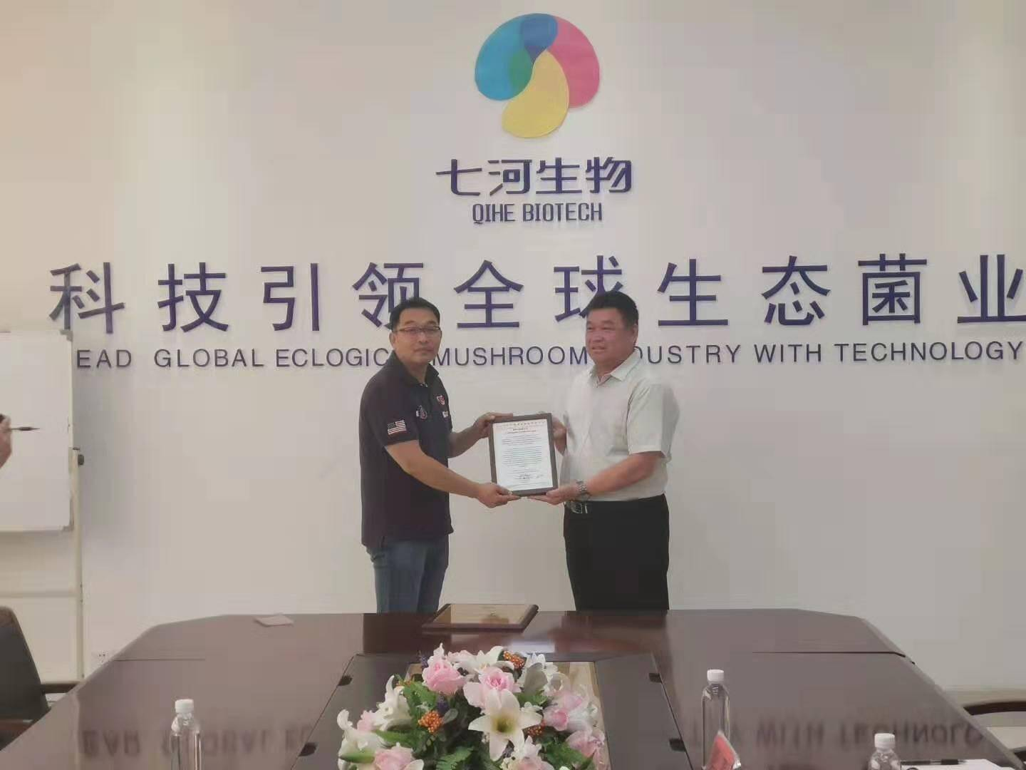 Our company signs an agency agreement with Korea  MODERNDAY Company