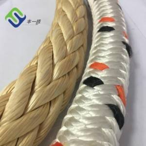 20mm Double Braided UHMWPE tugboat rope