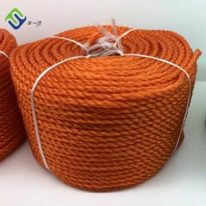 3 Strands 5mmx200m Orange Color Polyethylene Fishing Rope Hot Sale