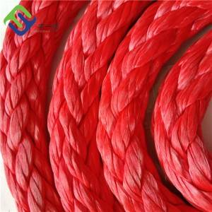 red 40mm 12 strand UHMWPE mooring rope for ship