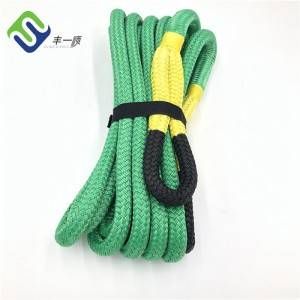 1″ Dia Kinetic Energy Rope,Recovery Rope,Kinetic Rope Heavy Duty Vehicle Tow Strap Rope for Truck ATV UTV SUV
