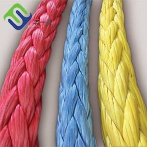 12 Strand Braided UHMWPE Mooring Rope for Ship