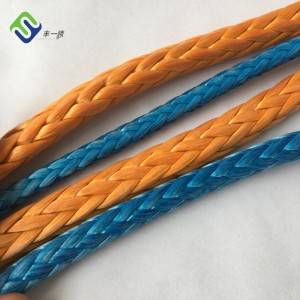 12 Strand Uhmwpe Fiber Braided Sailing Yacht Rope For Boat