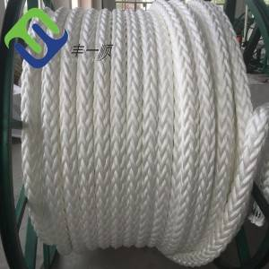 40mm White 12 strand Braided Polyester rope for marine