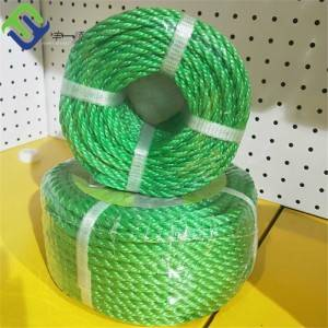 3 Strand Polypropylene PP Danline Plastic Packing Rope For Sale