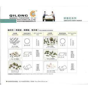 OEM/ODM China China Vibratory Finishing Machine for Aluminum Brass Metal Parts