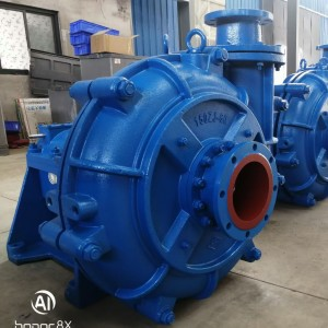 High Pressure Heavy Duty Slurry Pump 150ZJ-A60