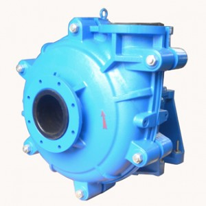 Horizontal Rubber Lined Slurry Pump SHR/200F