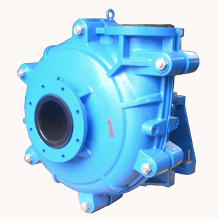 Horizontal Rubber Lined Slurry Pump SHR/200F Featured Image