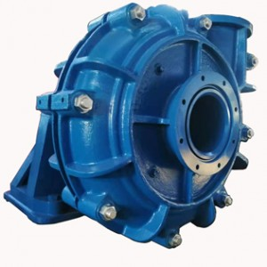 Horizontal Metal Lined Slurry Pump SH/250ST