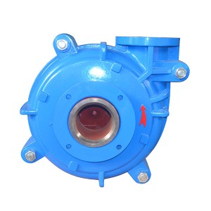 Horizontal Metal Lined Slurry Pump SH/100D