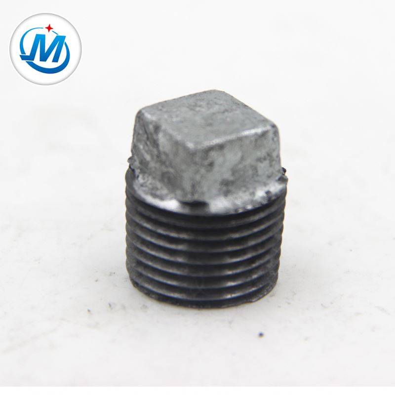 Strong Production Capacity Connect Air Use Malleable Iron Square Plug Pipe Fitting