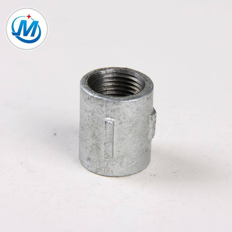 Best quality Hardware Pipe Fitting -