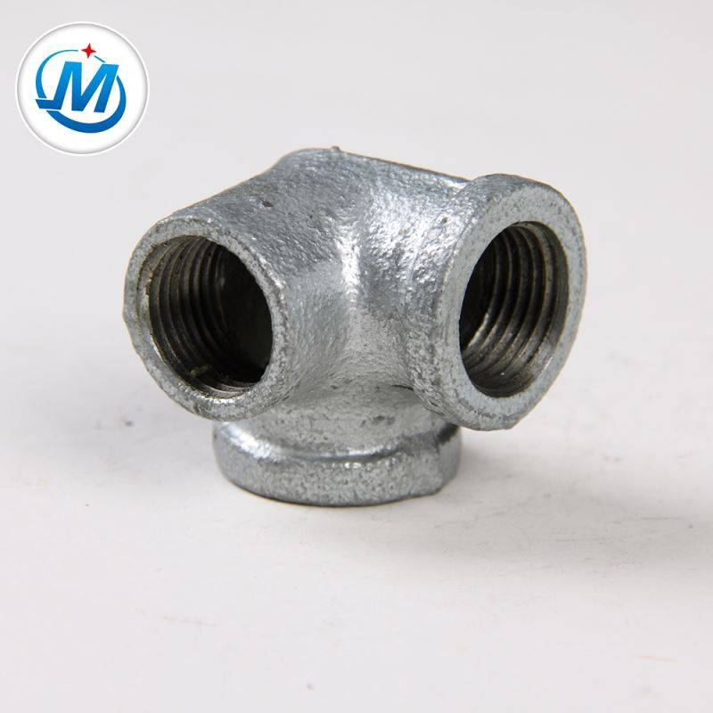 PriceList for Plastic Conduit Fittings -