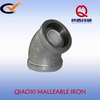 Super Lowest Price Imc Pipe Connector -