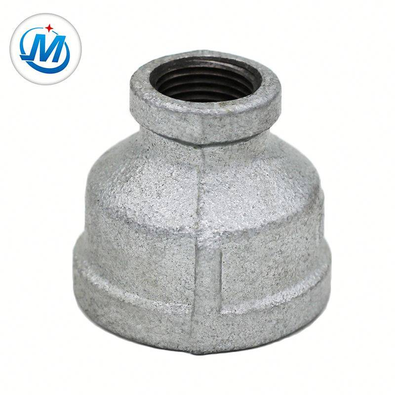 Concentric Reducing Sockets Pipe Fitting