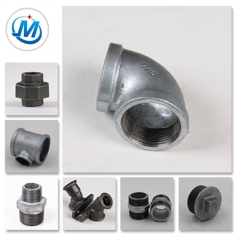 BV Certification For Oil Connect New Design Casting Iron Parts