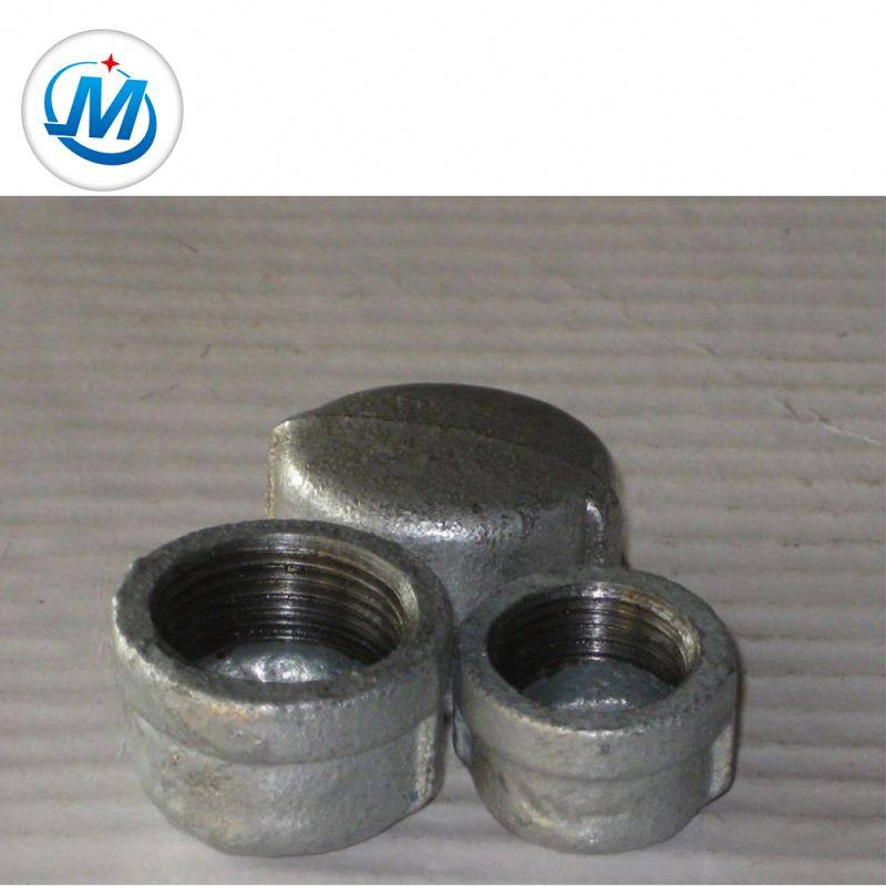 ISO 9001 Certification For Water Connect Malleable Iron Round Pipe Cap