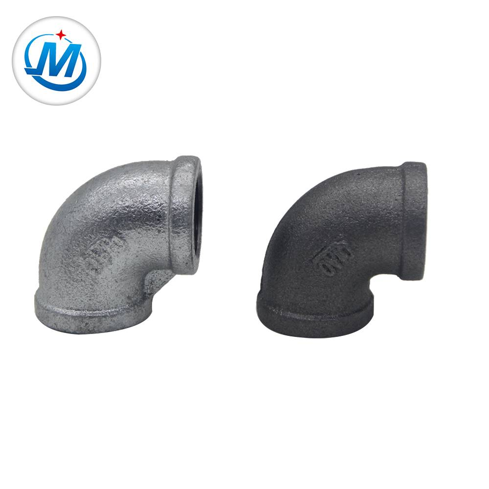 Bottom price Extension Pipe Fitting -