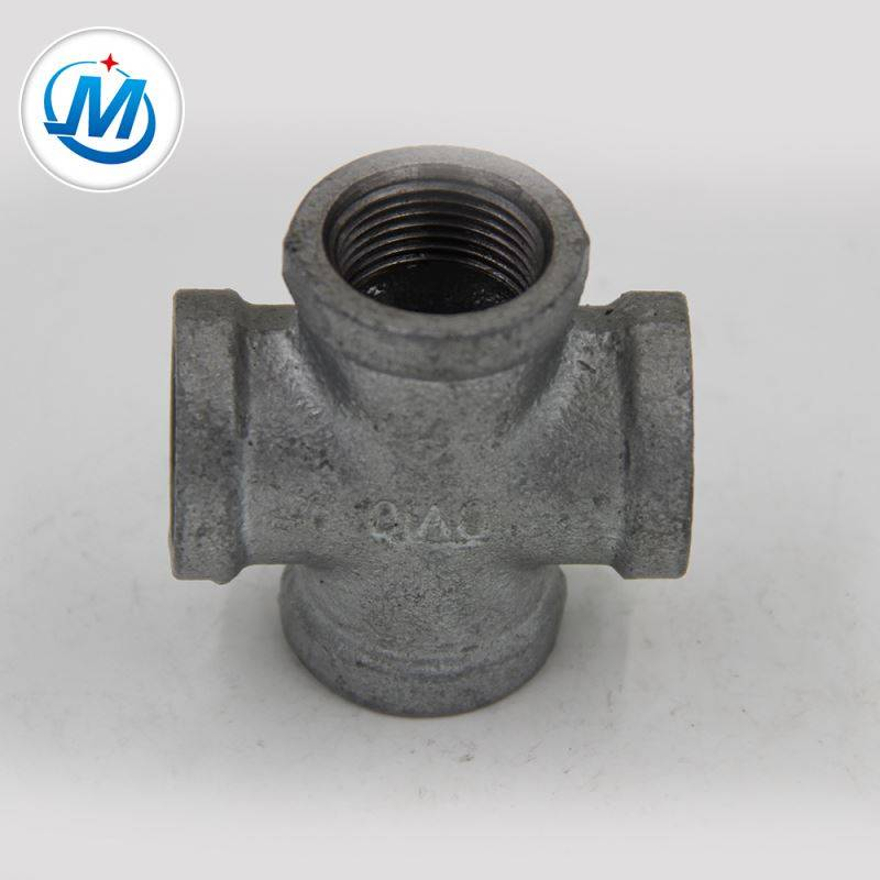 Top Quality Thread Refrigeration Three Way Tee -
