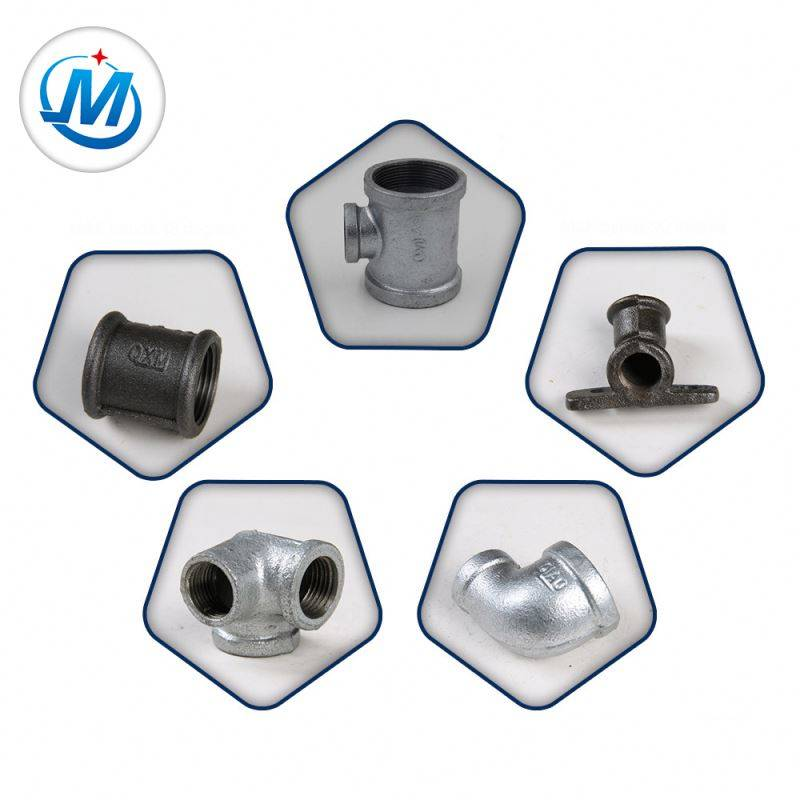 Strong Production Capacity British Standard Malleable Iron Water Supply Pipe Fitting