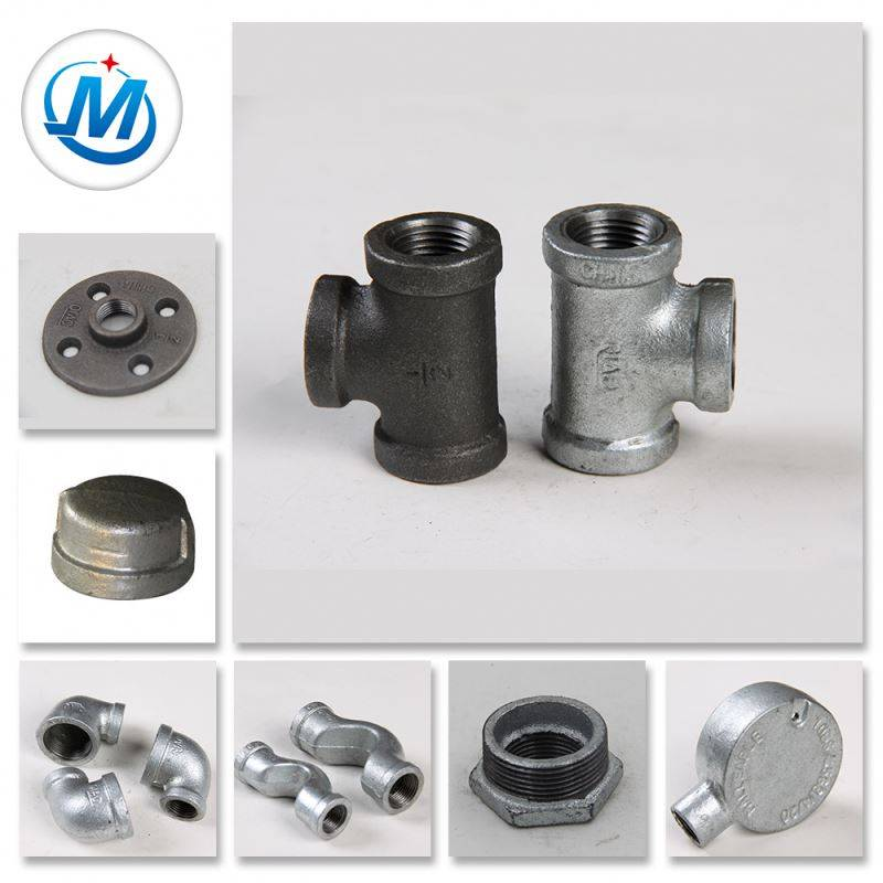 Baked Malleable Iron Water Supply Pipe Fitting