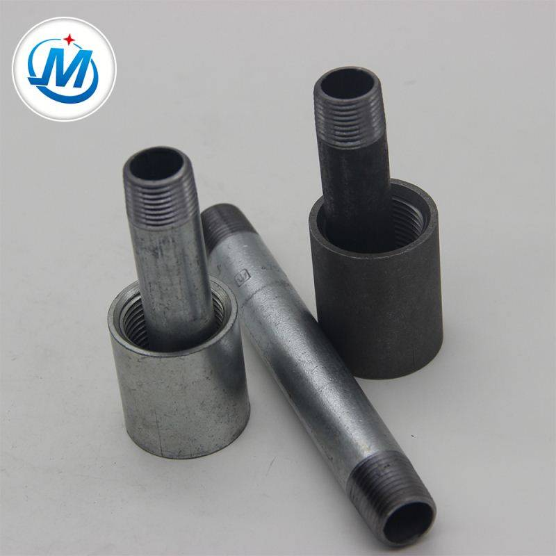 High Performance Screw Nut Bushing -