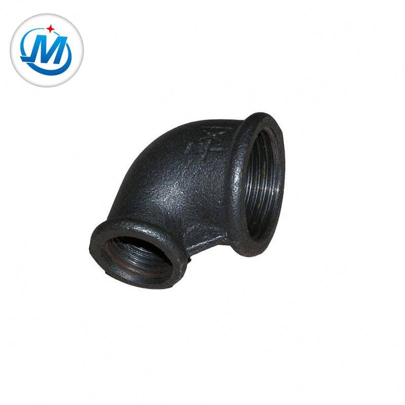 Good quality Pipe Fitting For Mazda -