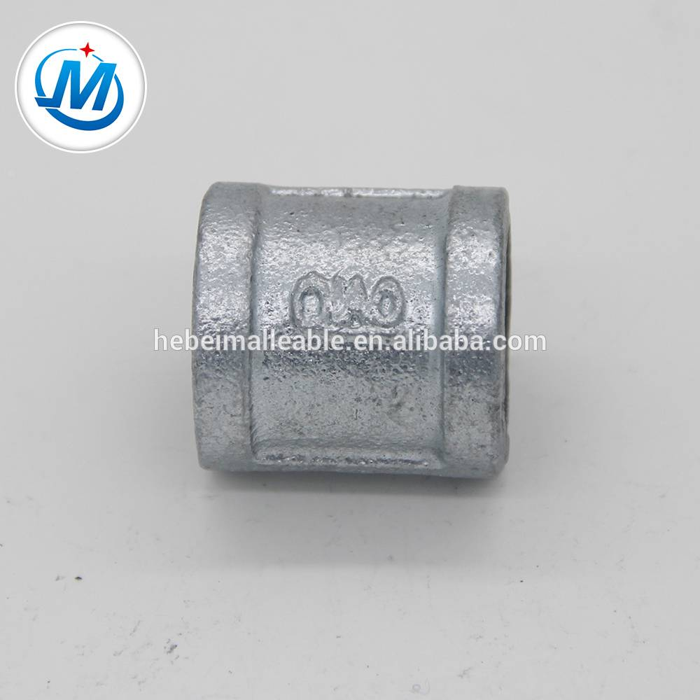"1-1/4"" beaded cast malleable iron pipe fitting socket"