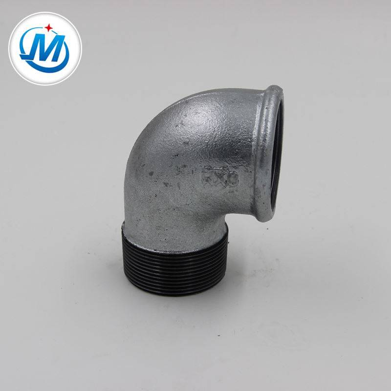 OEM Manufacturer Flexible Joint -