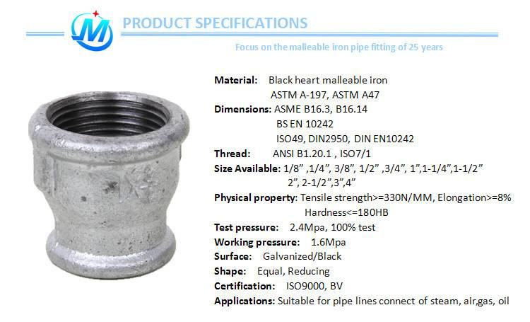 China Manufacturer for Carbon Steel Two Balls Joint -
