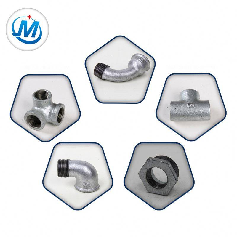 Professional China Flexible Pipe Coupling -