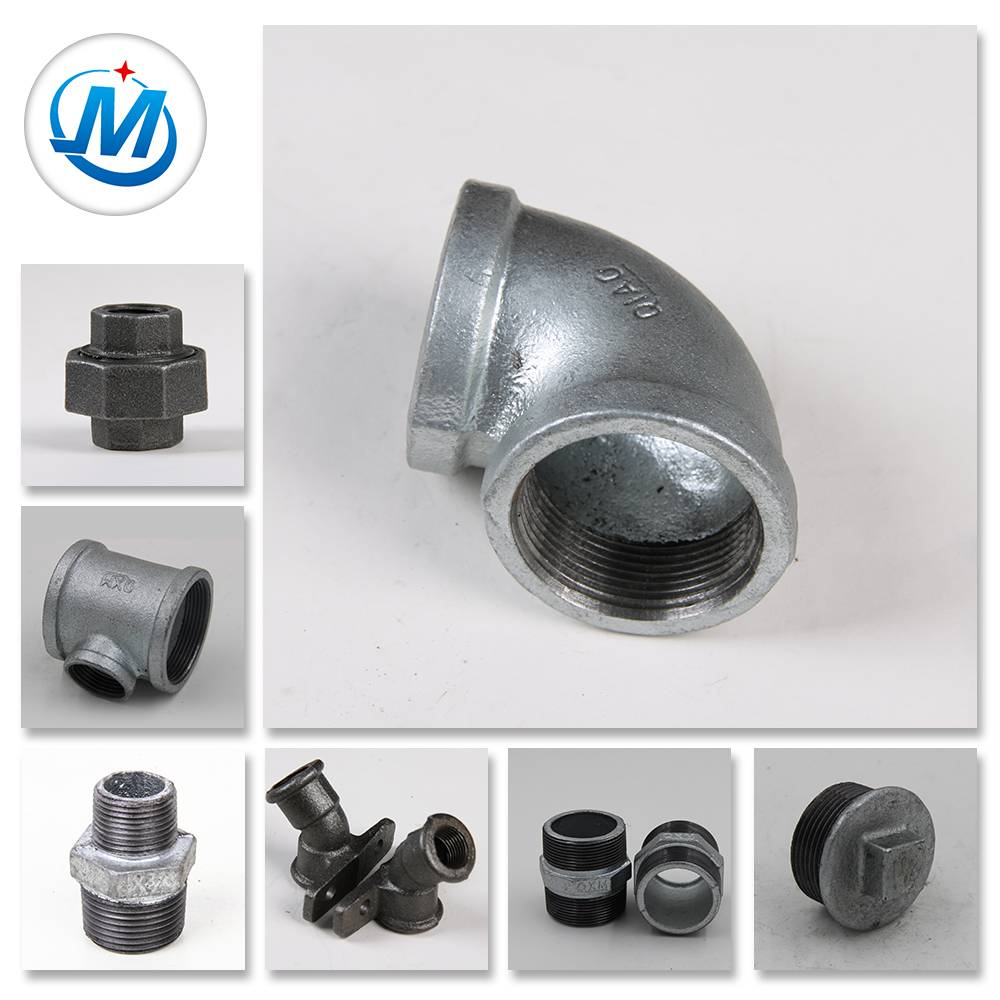 Promotional Plain Hot Dipped Galvanized Cast Malleable Iron Pipe Fitting Joint