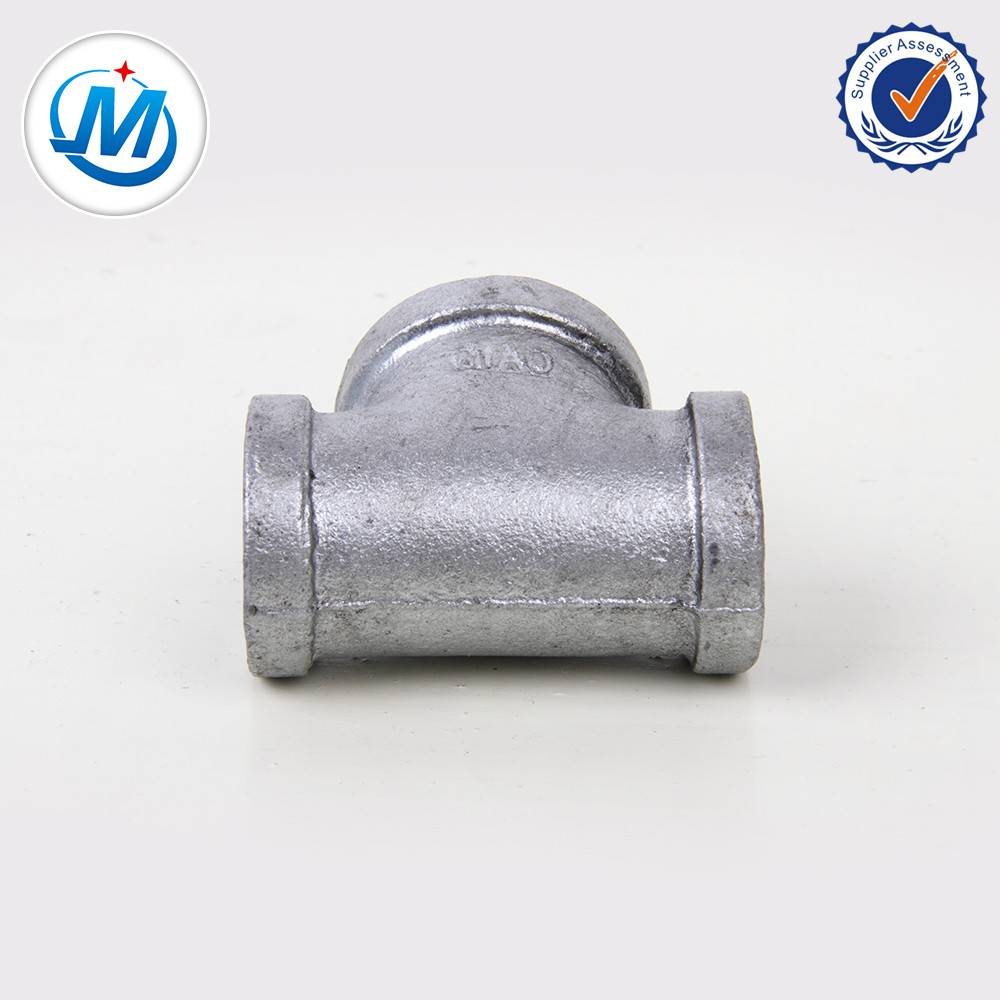GI Malleable Iron Pipe Fittings 2 Inch Equal Tee Featured Image