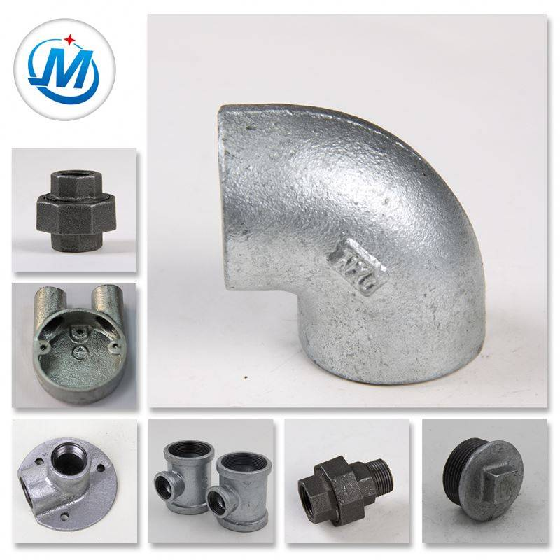 High Pressure BS Threaded Plumbing Malleable Iron Water Connector Pipe Fittings