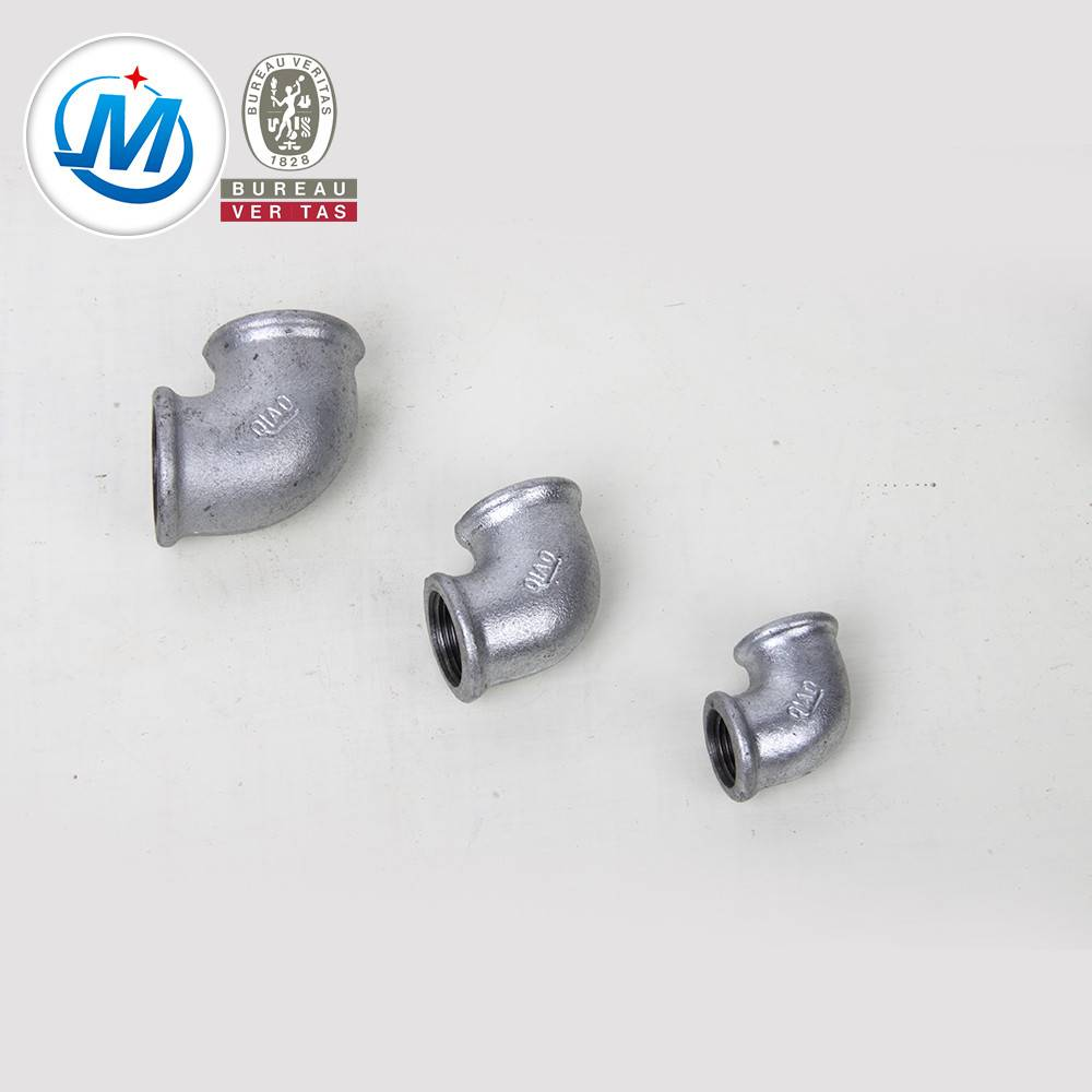 "water BS GI casting iron pipe fitting 4"" elbow"