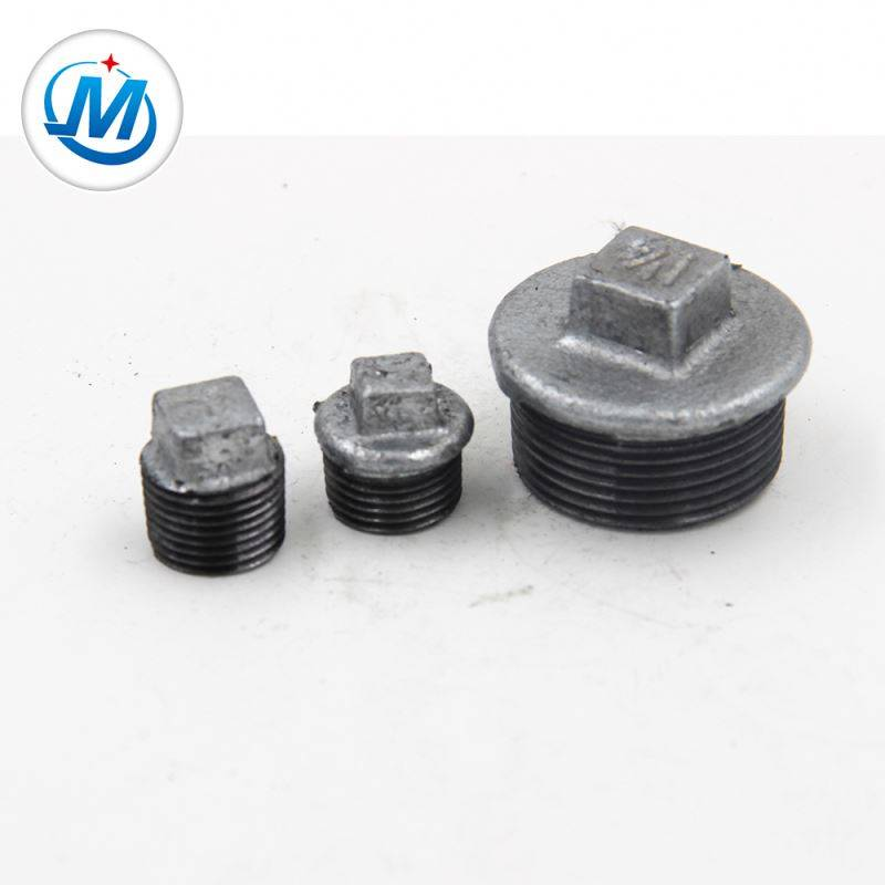 BV Certification Male Connection Malleable Iron Plumbing Beaded Plug Fittings In DIN Standard