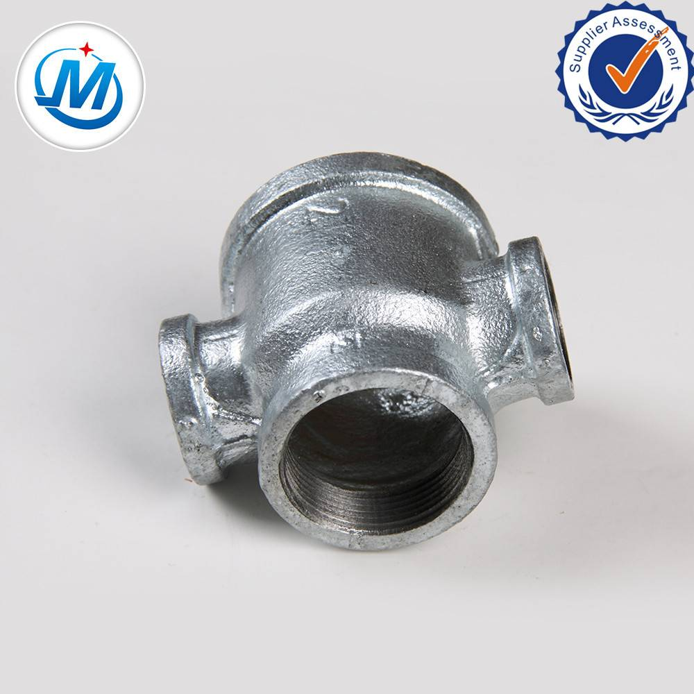 New Arrival China Epoxy Resin Fitting -