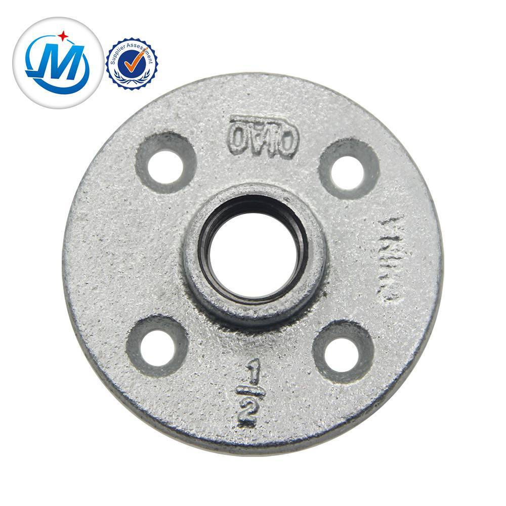"3/4"" galvanized connecting threaded malleable iron floor flange"