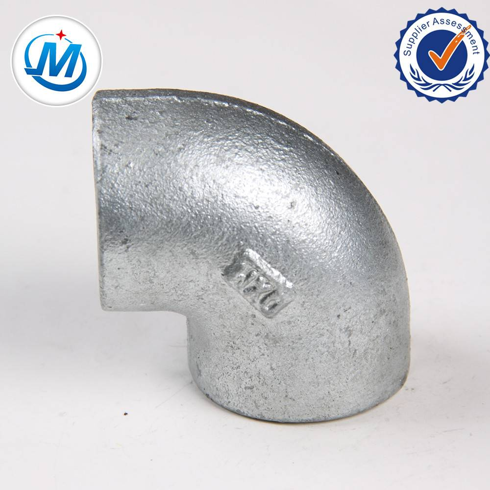 Malleable iron pipe fitting Plain type elbow