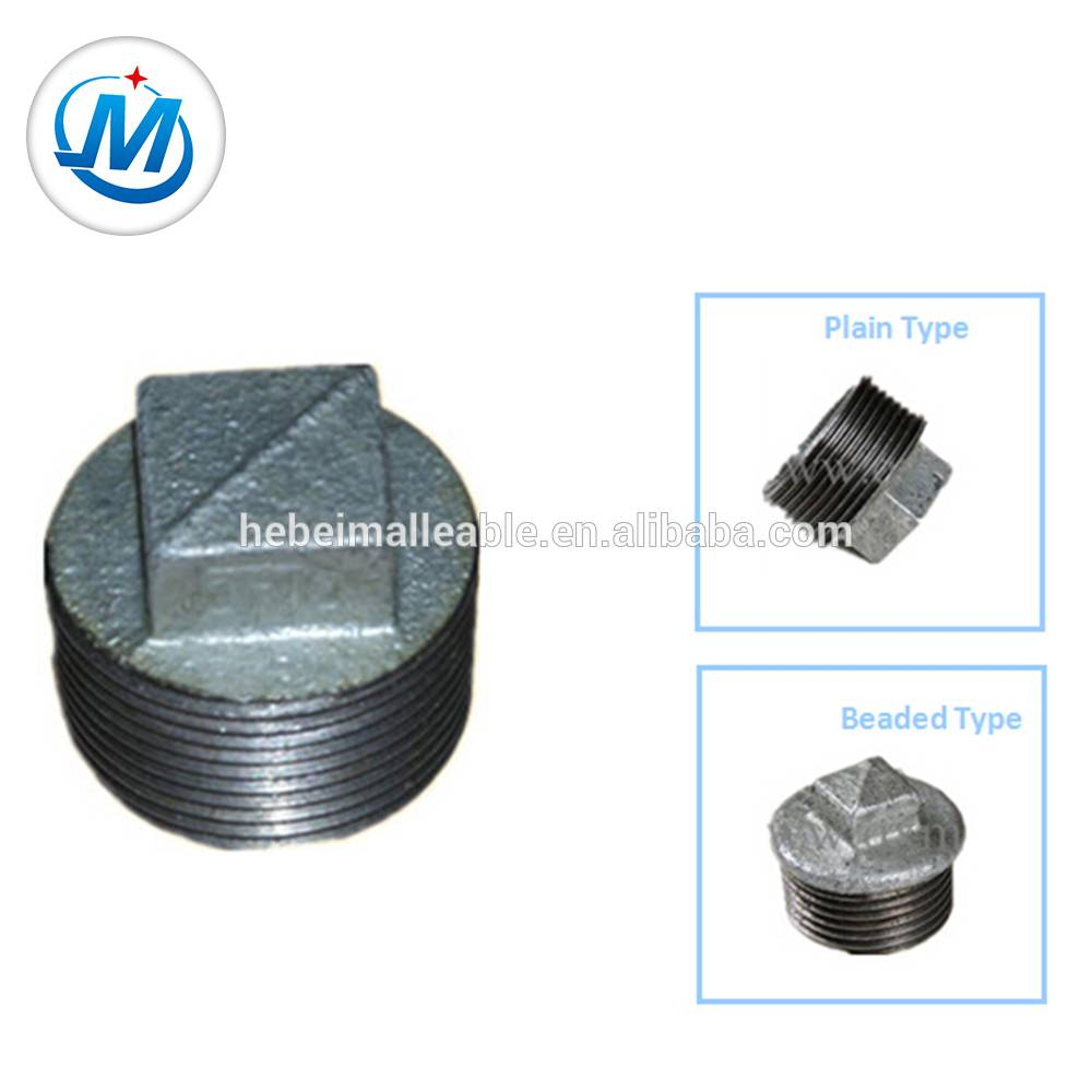 Malleable Iron Pipe Fitting Beaded hot dipped galvanized Type Plug