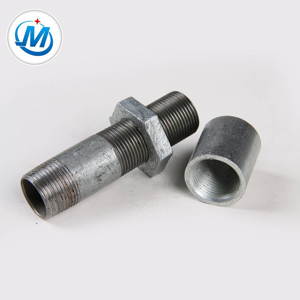 Galvaniz & Black Mülayim Carbon Steel Pipe Fitting coupling