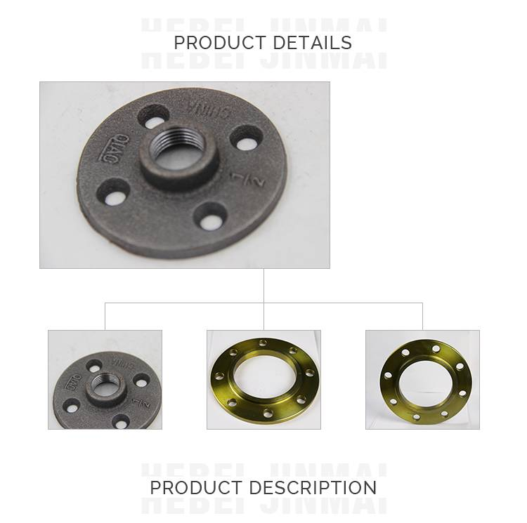 Carbon steel flanges Featured Image