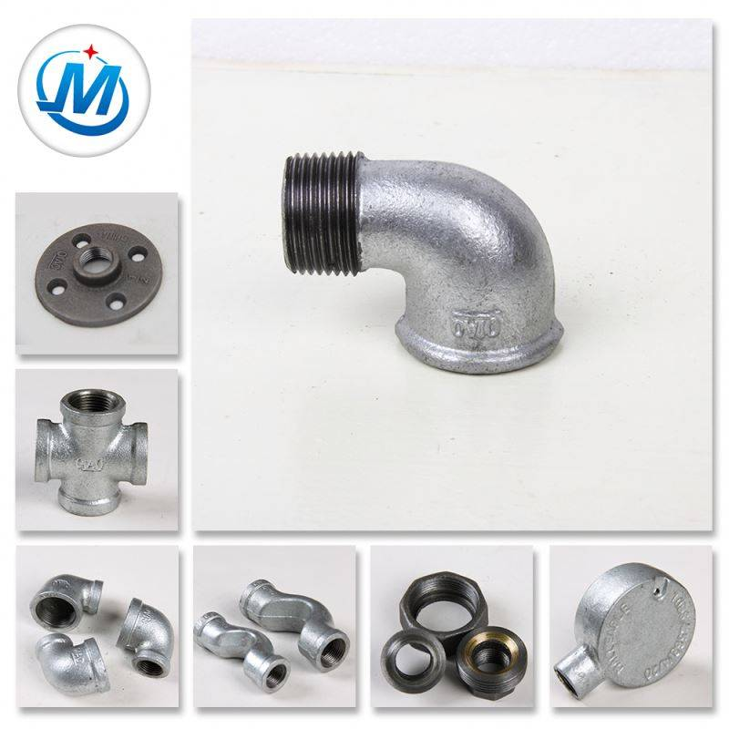 Building Material Plumbing Hot Dipped Galvanized Malleable Iron Pipe Fittings