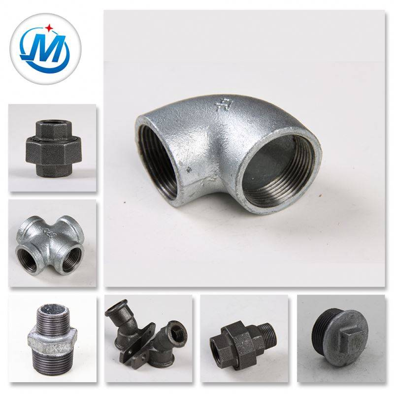 ISO 9001 Certification Quality Controlling Strictly Kinds Of Casting Iron Pipe Fitting