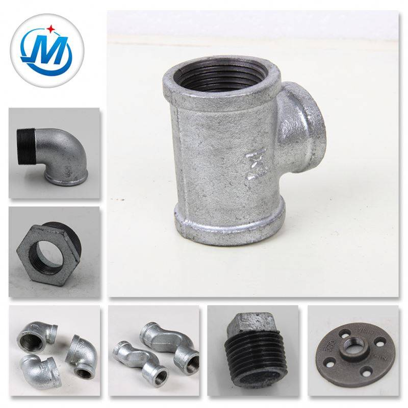 Coal Steam Gas Water Oil Connect Iron Pipe Fittings