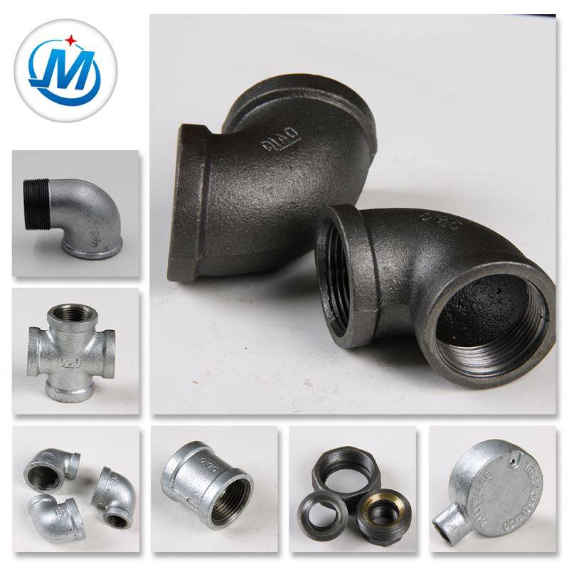 Precision Hot Dipped Galvanized Cast Iron Malleable Pipe Fittings